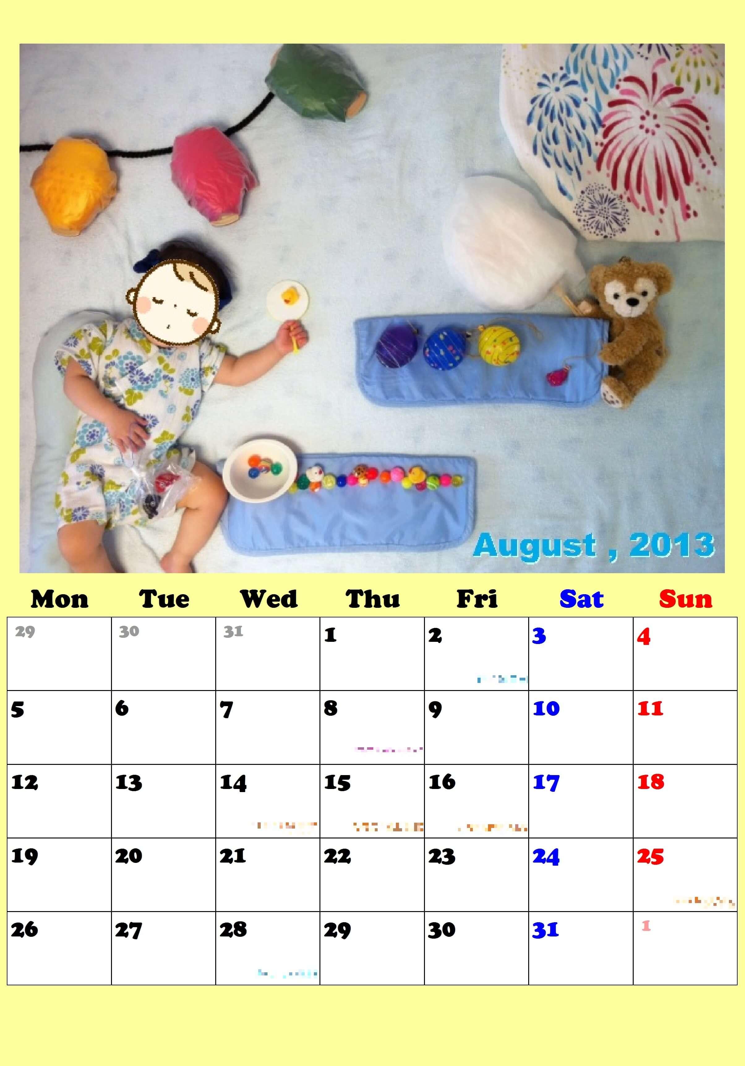 8 August , 2013 カレンダー