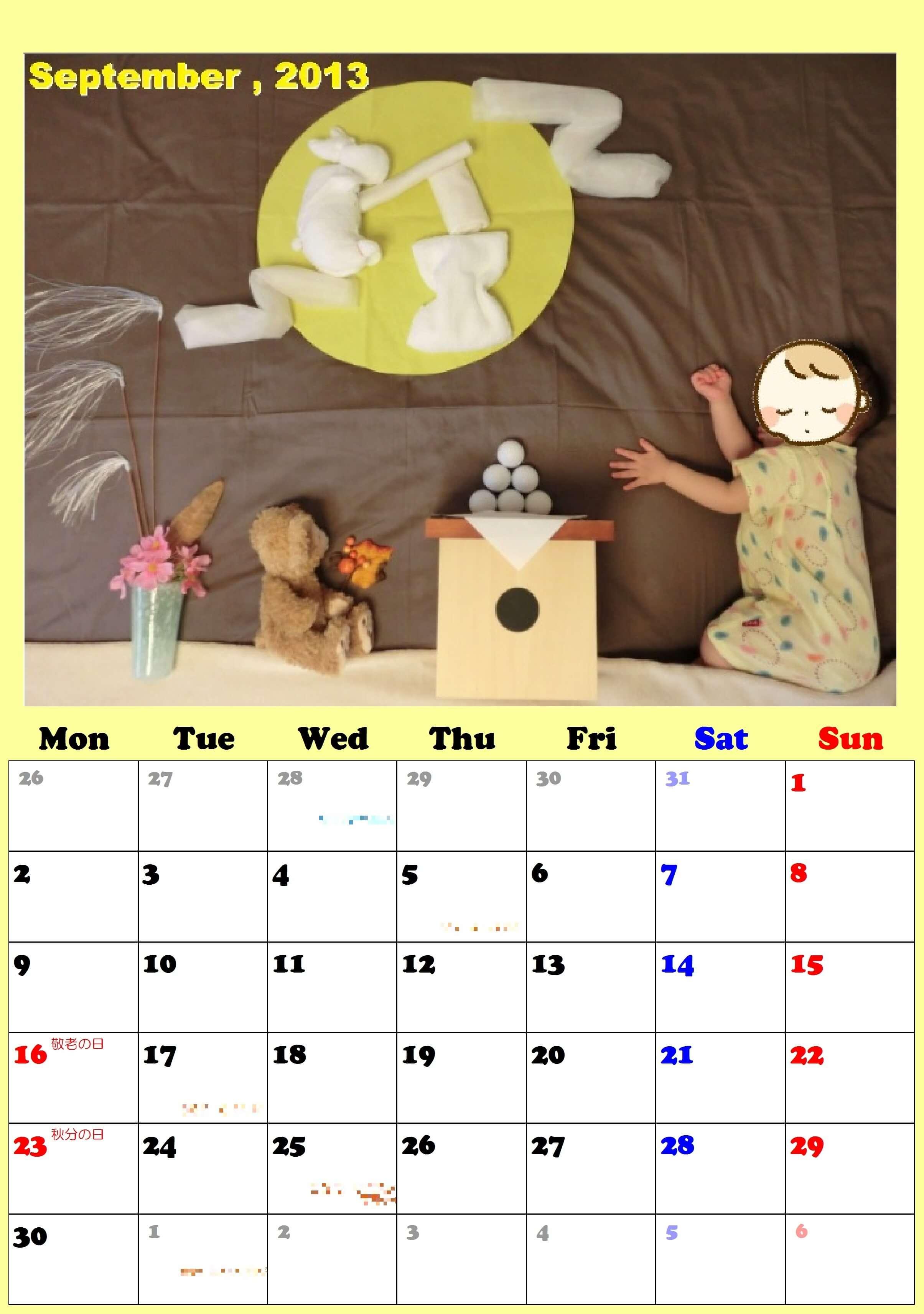 9 September , 2013 カレンダー