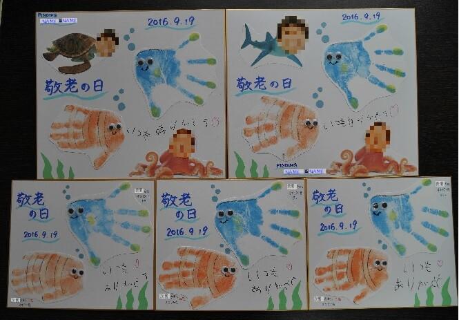 好きなキャラクターを手形で作れる!!ニモ&ドリー手形アート!!