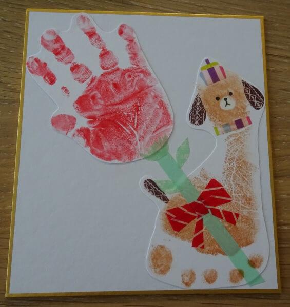 花束手形&足形動物 予備作品
