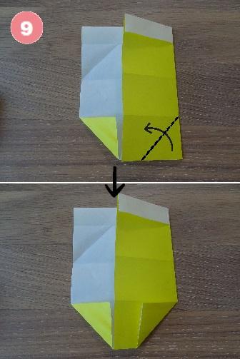 ビールの折り方 手順9