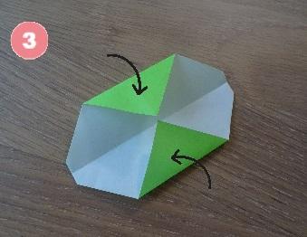 枝豆の折り方 手順3