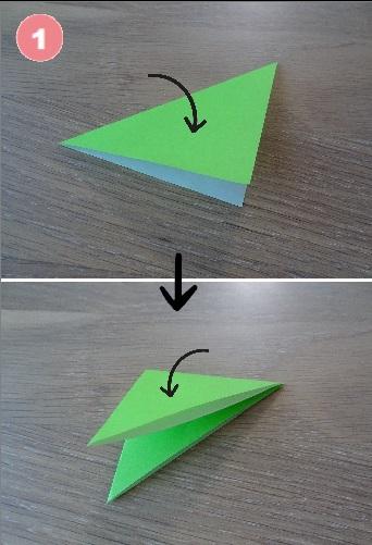 枝豆の折り方 手順1