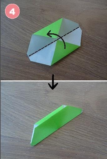 枝豆の折り方 手順4