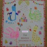 1歳誕生日 手形足形動物色紙