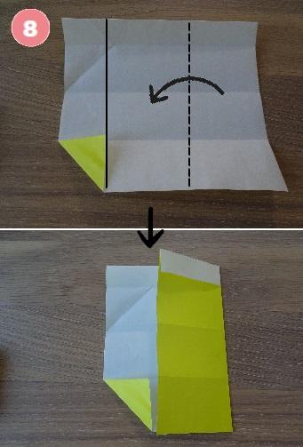ビールの折り方 手順8