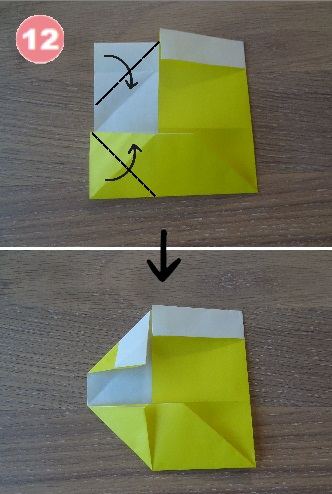 ビールの折り方 手順12