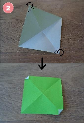 枝豆の折り方 手順2