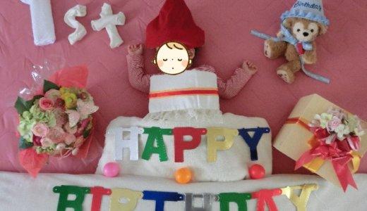 1歳のお誕生日の記念に♪バースデーケーキ寝相アート