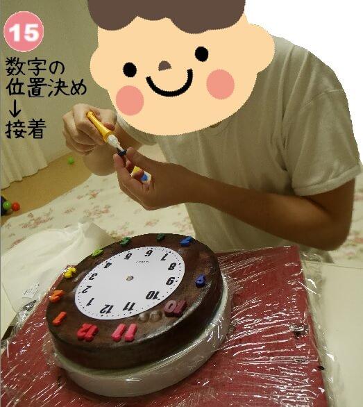 手作り時計 作り方15