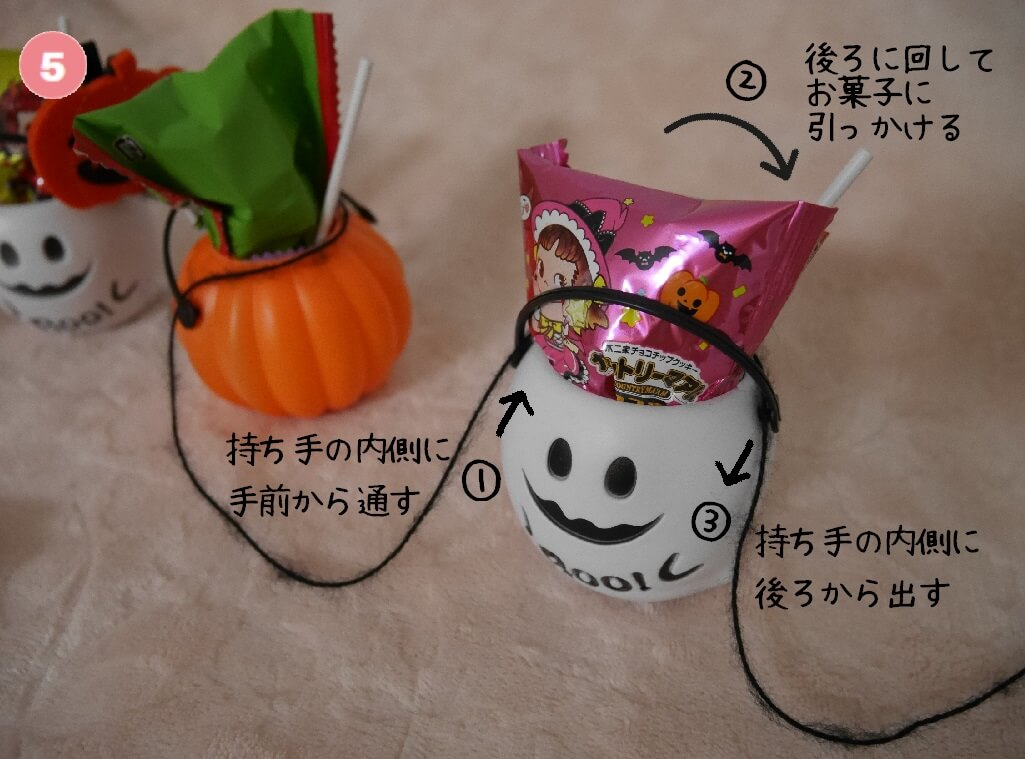 お菓子ガーランド 手順5