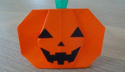 ハロウィンに使える折り紙アート!!かぼちゃおばけの折り方