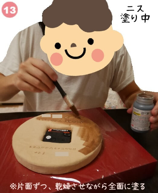 手作り時計 作り方13