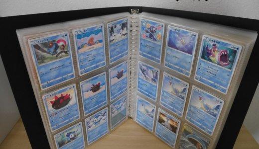ポケモンカードを見やすく綺麗にファイル収納する方法☆