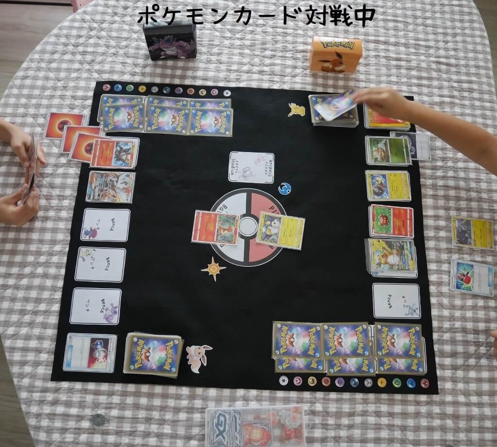 ポケモンカード対戦中