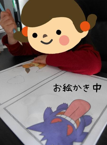 ポケモンお絵かき中