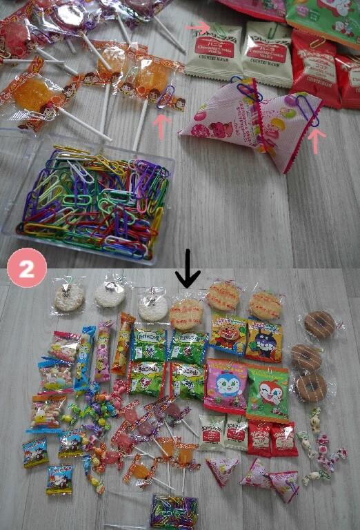 お菓子釣り 手順2