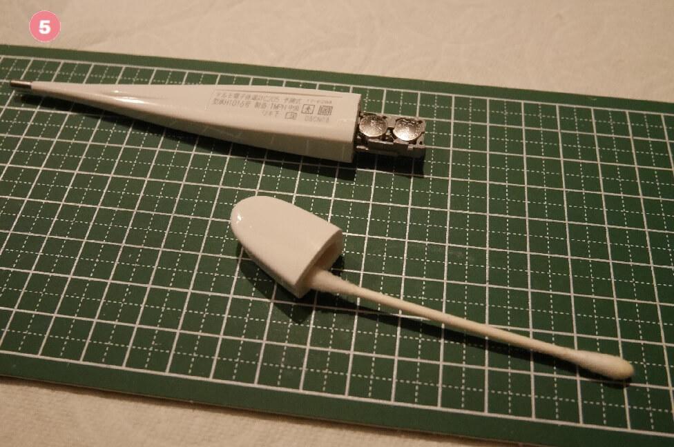 電池交換の手順5